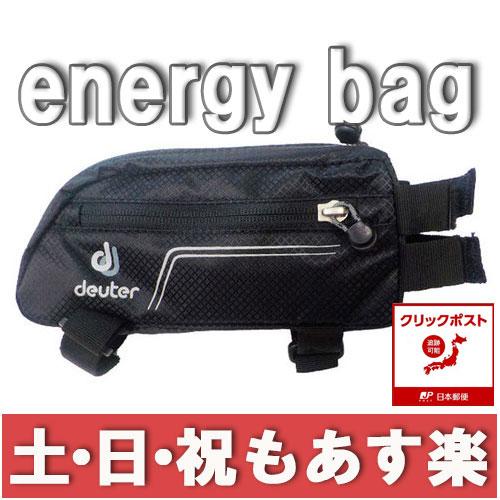 【返品保証】deuter ドイター energy bag エナジー フレーム サドル バッグ ロードバイク MTB ピスト ミニベロ 【クリックポスト185円】【あす楽】