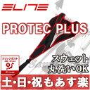 【返品保証】 エリート トレーナー スウェット プロテック プラス ELITE PROTEC PLUS【クリックポスト164円】 【あす楽】