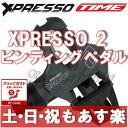 【返品保証】 ビンディングペダル time xpresso 2 タイム エックスプレッソ 2 クリート付 ロードバイク ビンディング ペダル  【クリックポスト164円】【あす楽】