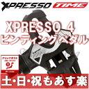 【返品保証】 ビンディングペダル time xpresso 4 タイム エックスプレッソ 4 クリート付 ロードバイク ビンディング ペダル  【クリックポスト...