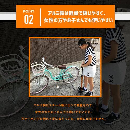 【DEAL】【クーポンで10%OFF】自転車空気入れロードバイククロスバイクsamuridingサムライディング高圧アルミフロアポンプMTBクロスバイクSIG-FP003【あす楽】【返品保証】