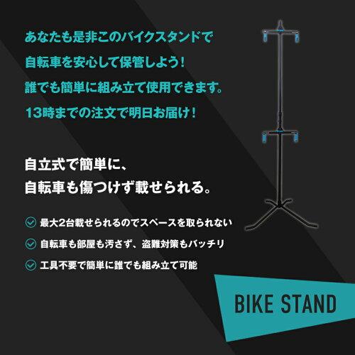 【返品保証】自転車ディスプレイスタンドBN'BRACKビーエヌビーラックfloorbikeStandバイクスタンドBC-9439ロードバイクMTBピストミニベロ【あす楽】