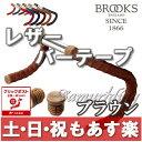 【返品保証】 ブルックス Brooks バーテープ レザー ロードバイク ピスト ブラウン 【クリックポスト164円】【あす楽】