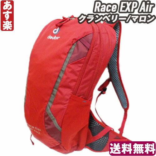 【返品保証】 リュックサック Deuter ドイター Race EXP Air バックパック クランベリー/マロン ロードバイク MTB ピスト 送料無料 【あす楽】