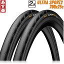 【返品保証】 コンチネンタル ウルトラ スポーツ Continental Ultra Sport 2 2本セット ロードバイク タイヤ 700×25…
