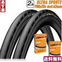 【返品保証】 コンチネンタル ウルトラ スポーツ Continental Ultra Sport 2 タイヤとチューブ 2本セット (700×25C-…