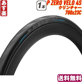 【返品保証】 PIRELLI ピレリ P ZERO VELO 4S ゼロヴェロ タイヤ クリンチャー 700x23C ロードバイク ピスト 送料無料 【あす楽】