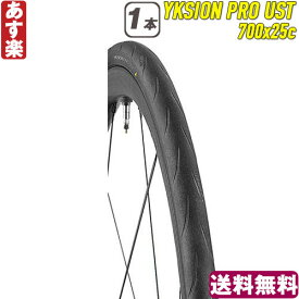 【返品保証】 ロードバイク タイヤ ロードバイク MAVIC マビック YKSION PRO UST イクシオン プロ 2019モデル700x25c 1本 送料無料 【あす楽】