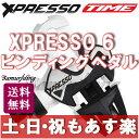 【返品保証】 ビンディングペダル time xpresso 6 タイム エックスプレッソ 6 クリート付 ロードバイク ビンディング ペダル  送料無料 【あす...
