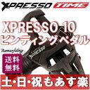 【返品保証】 ビンディングペダル time xpresso Black 10 CARBON タイム エックスプレッソ ブラック 10 クリート付 ロードバイク ...