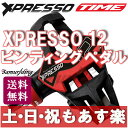 【返品保証】 ビンディングペダル time xpresso 12 Ti-CARBON タイム エックスプレッソ 12 クリート付 ロードバイク ビンディング ペ...