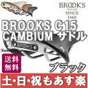 【返品保証】 ブルックス サドル Brooks C15 CAMBIUM サドル ブラック送料無料 【あす楽】
