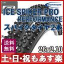 【返品保証】 スパイク タイヤ Schwalbe シュワルベ ICE SPIKER PRO PERFORMANCE アイススパイカープロ パフォーマンス スパイク マウンテンバイク MTB タイヤ 2