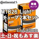 【返品保証】 コンチネンタル 軽量チューブ マウンテンバイク Continental 仏式42mm MTB 26 Light SV 26×1.75-2.4 2本...