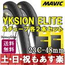 【返品保証】 ロードバイク タイヤ ロードバイク MAVIC マビック YKSION ELITE イクシオン エリート タイヤとチューブ 2本セット 700x2...