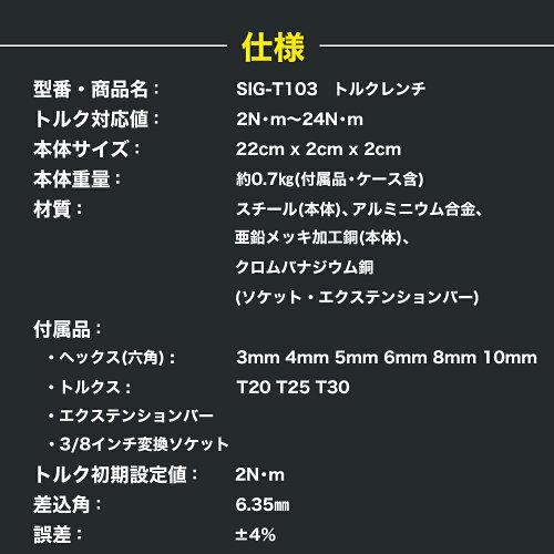 【返品保証】samuridingサムライディングコンパクトトルクレンチ自転車ロードバイクMTBピストSIG-T002【あす楽】