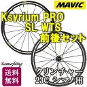 【返品保証】MAVIC マビック Ksyrium PRO SL WTS 23C キシリウム プロ クリンチャー シマノ用 前後ホイールセット ロードバイク 送料無料 【取寄せ】