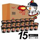 <クーポンで10%OFF>【公式 ブルダック炒め麺】15個セット 激辛味| ブルダック炒め麺...