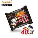 <〜24日クーポンで30%OFF>【公式 ブルダック炒め麺】40個セット 激辛味 | ブルダッ...