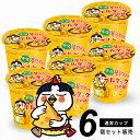 <クーポン配布中>【公式 ブルダック炒め麺】6個セット チーズ味 | ブルダック炒め麺...