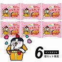 <クーポン配布中>【公式 ブルダック炒め麺】6個セット カルボナーラ味 | ブルダック...