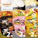 【公式 ブルダック炒め麺】味くらべ6食(ビッグカップ)セット | プルダックポックンミョン カップ麺 カップラーメン 辛…