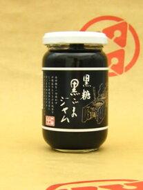 【仲宗根黒糖 黒糖黒ごまジャム】≪〜黒ごまと黒糖から作ったジャム♪〜≫