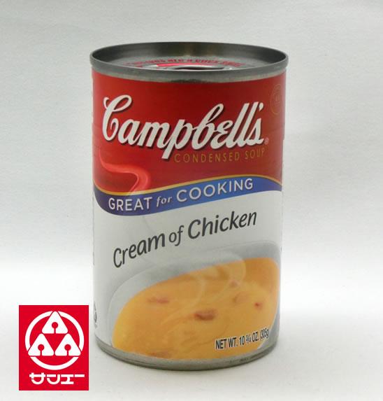 【キャンベル クリームチキンスープ】