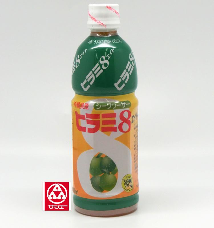 【JAおきなわ ヒラミエイト】