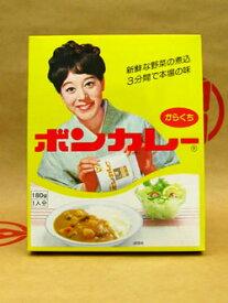 【●】沖縄限定パッケージ!【ボンカレー 辛口】≪〜「ボン」はフランス語で「おいしい」の意〜≫