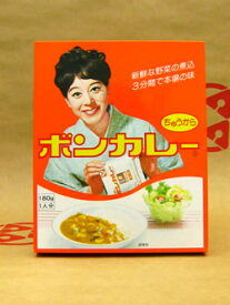 【●】沖縄限定パッケージ!【ボンカレー 中辛】≪〜「ボン」はフランス語で「おいしい」の意〜≫