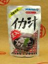 【オキハム イカ汁(墨入)】≪【イカスミ イカスミ汁 スミイカ】≫