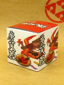 【紅濱 とうふよう(紅)】≪〜沖縄伝統の味〜≫