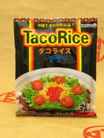 【オキハム SAタコライス(3食)】【●】