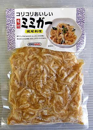 【オキハム 味付けミミガー】※要冷蔵30★ご注文〜お届けまで4日前後要します。
