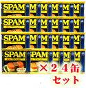 【ホーメル 減塩スパム ケース(24缶)】※他商品との同梱不可です。【楽ギフ_のし】【smtb-ms】【日本の島_送料無…