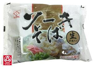 袋タイプ【サン食品 生沖縄そばソーキ2食】