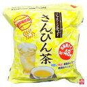 【さんぴん茶ティーバッグ(5g×48袋)】