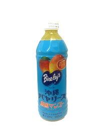 【アサヒ飲料沖縄バヤリース マンゴー】≪〜南国果実の濃厚な甘い香り〜≫