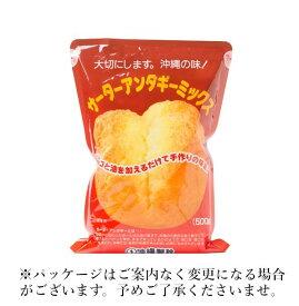 【沖縄製粉サーターアンダギーミックス】※ご案内なくパッケージが変更になることがございます。