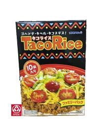 【オキハム タコライス(10食)】