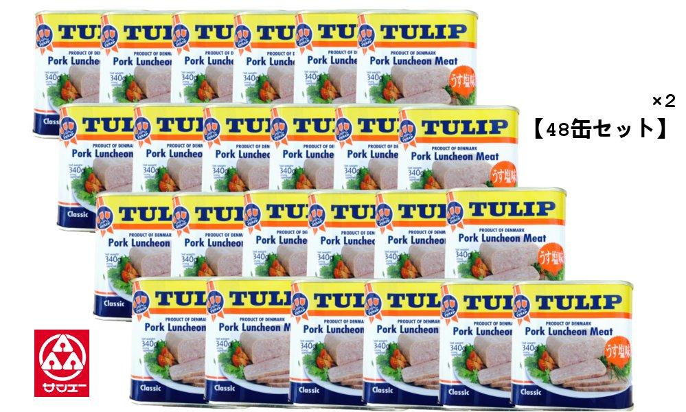【チューリップポーク ケース(48缶)】※他商品との同梱不可です。【楽ギフ_のし】【smtb-ms】