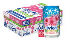 オリオン 季節限定醸造ビール【オリオン いちばん桜(350ml×24本)1ケース】≪送料込≫※他商品との同梱不可です。