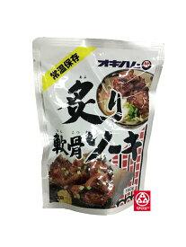【オキハム 炙り軟骨ソーキ】【●】≪〜沖縄料理〜リクエスト有難うございます〜≫