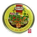 缶【ホーメル ちびっ子タコライス】
