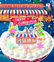 (3424)冷凍≪送料込☆ クリスマスケーキ・Xmas7号(直径22cm)≫【ブルーシール アイスケーキ [バニラ] 】≪※クリス…