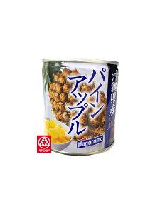 【はごろもフーズ  沖縄産パインアップル】
