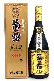泡盛30度【菊之露酒造 VIPゴールド30度】≪※酒類購入の場合未成年者へのお酒販売を防ぐ為、生年月日の確認を行います。確認できない場合ご注文が継続できかねますのでご了承ください。≫
