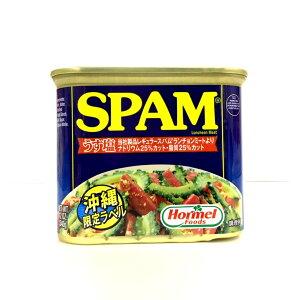 【ホーメル SPAM(スパム)うす塩】