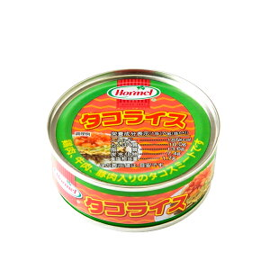 缶【ホーメル タコライス】≪〜タコライスやタコスがご家庭で簡単に作れるタコスミート〜≫
